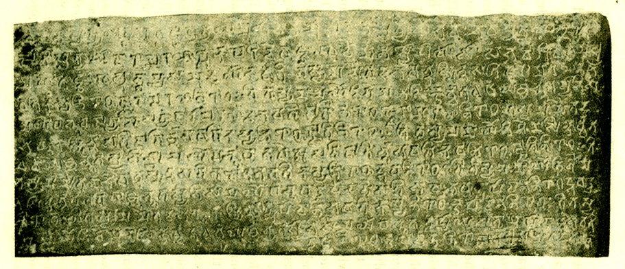 Fig. 27 Dr. Hoey's Brick Tablet, with Buddhist sutta inscribed on it.