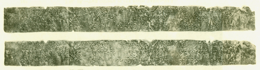 Fig. 29 The Maung-gon Gold Plate. [From Epigraphia Indica, Vol. V., p101.]
