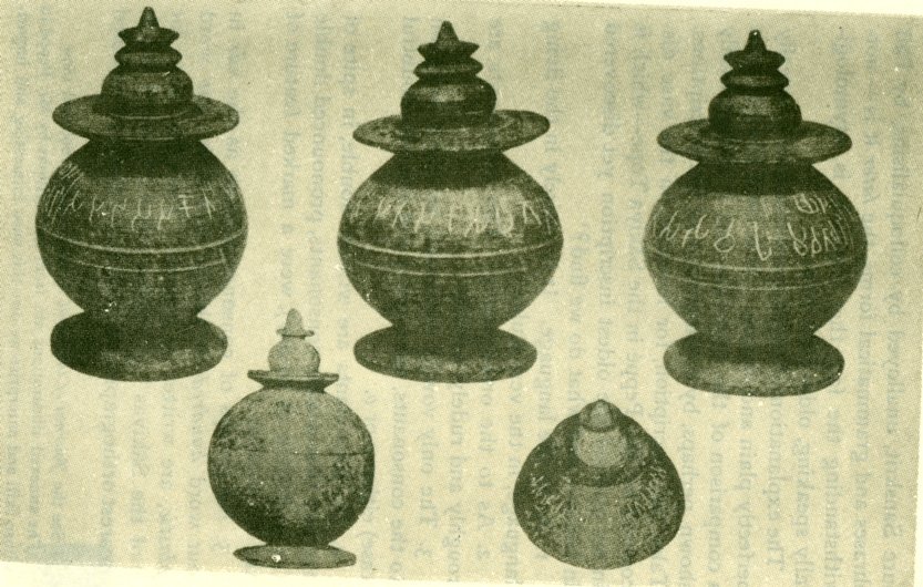 Fig. 31 The inscribed vase from the Sakiya tope.