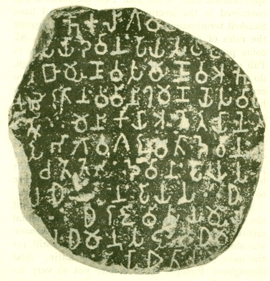 Fig. 34 Fragment of the 13th rock edict of Asoka, discovered by Professor Rhys-Davids at Girnar