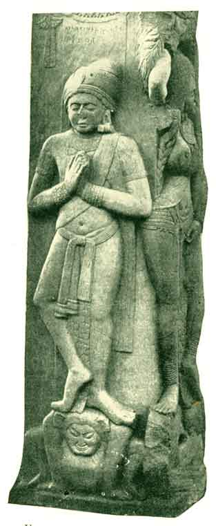 Fig. 39 Vessavana Kuvera, King Of The Yakshas, And Regent Of The North.
